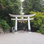 Ảnh về Hodosan Shrine