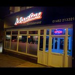 ภาพถ่ายของ The Madras Restaurant