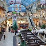 Photo of Mercato Shopping Mall