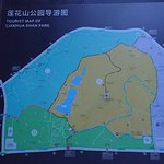 صورة فوتوغرافية لـ Shenzhen Lianhuashan Park