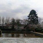 Foto de Ibaraki Prefectural Museum of History