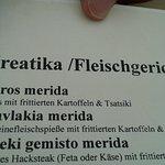 The Little Greek Taverna Foto
