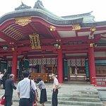 Nishinomiya Shrine의 사진