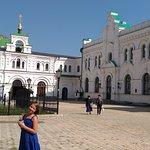 Photo of Mykola Syadristy Microminiatures Museum