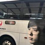 ภาพถ่ายของ Kansai Airport Transportation, Kansai International Airport