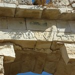 תמונה של The Old City of Safed