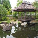 Foto van Kokoen Garden