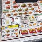 Photo of Mos Burger Shinjuku West entrance
