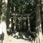 Photo of Hirou Shrine
