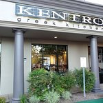 Foto de Kentro Greek Kitchen