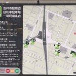 吉祥寺駅周辺の駐輪場案内表示器。 混雑具合も表示されます。