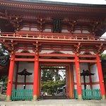 Photo of Imamiya Shrine
