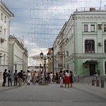 Bolshaya Dmitrovka Streetの写真