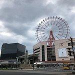 ภาพถ่ายของ Tonkatsu Katsuju, Amu Plaza