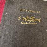 I Vitelloni照片