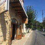 Foto de Giannikos Taverna