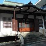 Myoten-ji Temple照片
