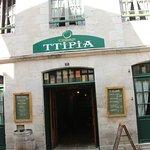 Photo of Cidrerie Ttipia