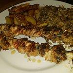 מסעדת סמיר ברמלה
