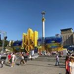 Foto di Maidan Nezalezhnosti (Independence Square)