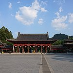 Photo of Qifeng Park