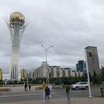 Foto di The Baiterek Tower