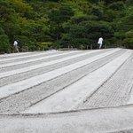Photo of Ginkaku-ji Temple