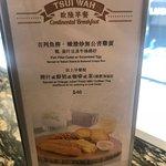 Photo of Tsui Wah - Wan Chai Shop