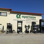 Foto di Aristeon Ecological Olive Press