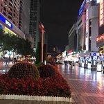 Φωτογραφία: Nanping Business Street