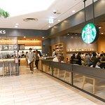 Photo of Starbucks Coffee S-palsendaihonkan