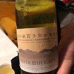 Silver Height Chardonnay Reserve 2016