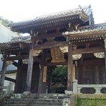 Photo of Shofukuji Temple