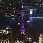 صورة فوتوغرافية لـ Jin Mao Tower
