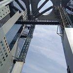 ภาพถ่ายของ Umeda Sky Building
