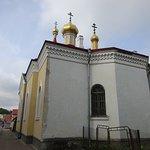 Φωτογραφία: Birth of the Holy Mother Orthodox Church