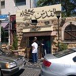 صورة فوتوغرافية لـ Al-Quds