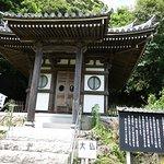 Foto de Nokogiri Mountain Nihon Temple