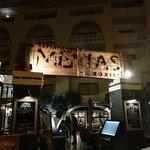 Foto de Restaurante Memorias