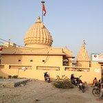 Adi Somnath Temple