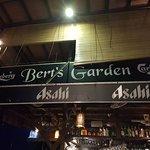 Foto de Bert's Garden Seafood