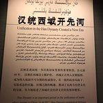 Photo of Xinjiang Regional Museum (Qu Bowuguan)