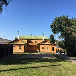 Φωτογραφία: V. Lenin's House Museum