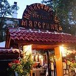 Foto de Manastirska Magernitsa Restaurant