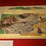 Zdjęcie Chester Beatty Library