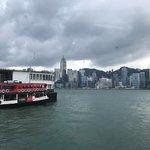 Star Ferry Photo