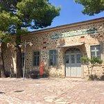 Photo de Musée de la Production Industrielle d'Huile d'Olive
