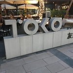 Welcome to Toko
