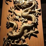 Foto de Nine Dragons