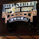 Hill Street Coffee Shop의 사진